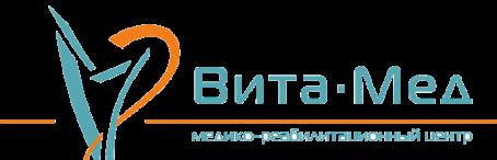 Вита-Мед лого